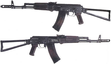 http://weapon-site.chat.ru/ak/aks74/aks74-4.jpg