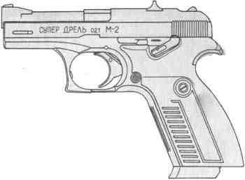пистолет дрель и марго